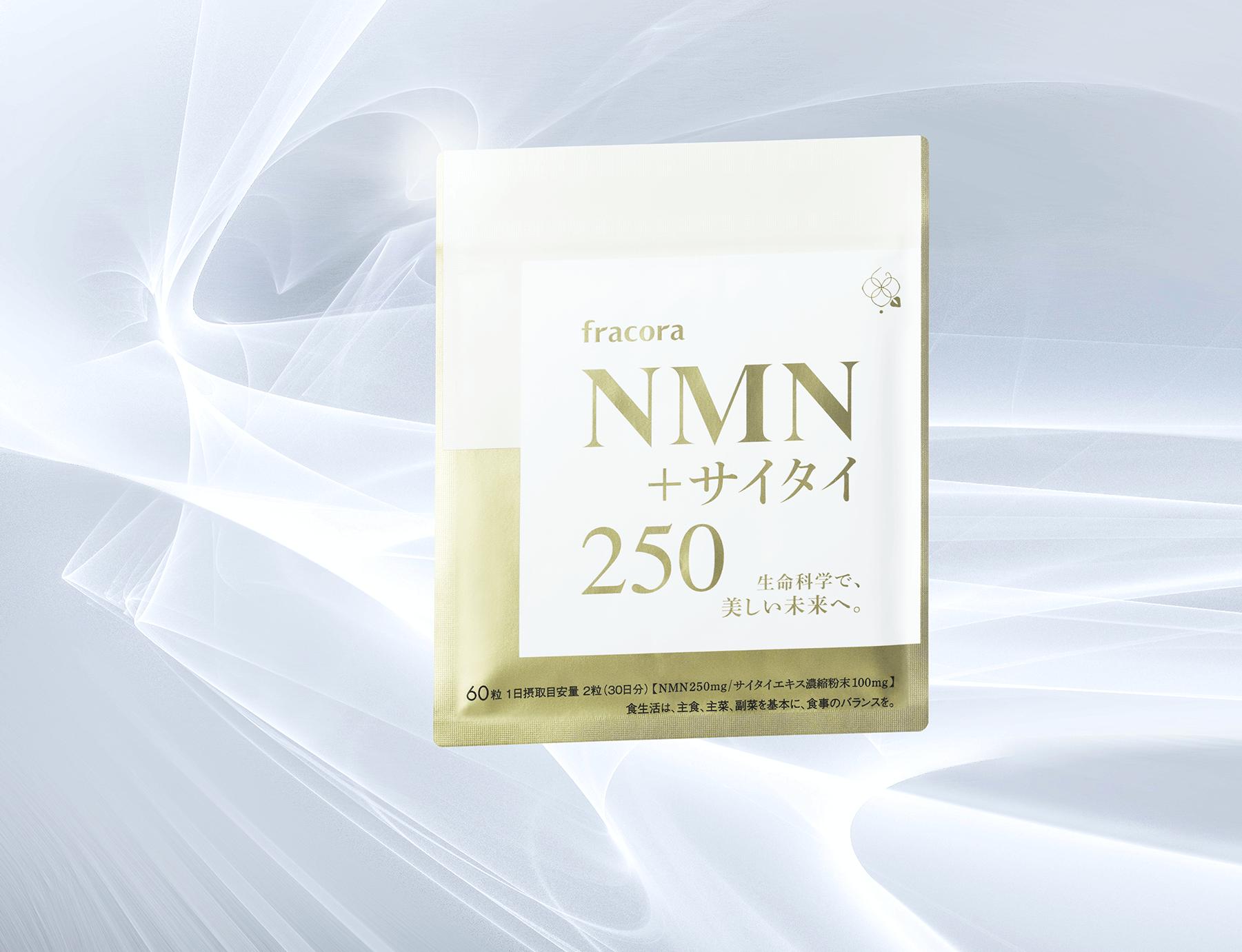 NMN+サイタイイメージ